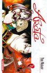 Arata (manga) volume / tome 3