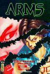 Arms (manga) volume / tome 11
