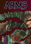 Arms (manga) volume / tome 13