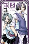 Artelier collection (manga) volume / tome 5