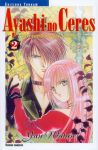 Ayashi no Ceres (manga) volume / tome 2