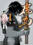 Azamaru (manga) volume / tome 1