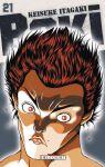 Baki (manga) volume / tome 21