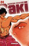 Baki (manga) volume / tome 24