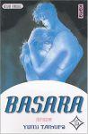 Basara (manga) volume / tome 15