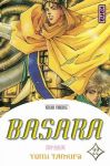 Basara (manga) volume / tome 22