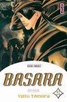 Basara (manga) volume / tome 24
