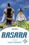 Basara (manga) volume / tome 25