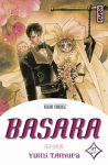 Basara (manga) volume / tome 27