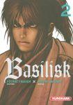 Basilisk (manga) volume / tome 2