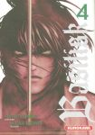 Basilisk (manga) volume / tome 4
