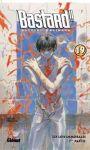 Bastard !! Ankoku No Hakaishin (manga) volume / tome 19