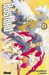 Bastard !! Ankoku No Hakaishin (manga) volume / tome 23