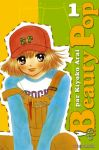 Beauty Pop (manga) volume / tome 1
