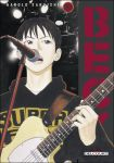 Beck (manga) volume / tome 10