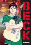 Beck (manga) volume / tome 19