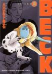 Beck (manga) volume / tome 26