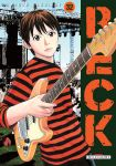 Beck (manga) volume / tome 32