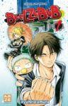 Beelzebub (manga) volume / tome 1