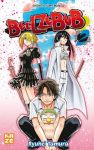 Beelzebub (manga) volume / tome 2