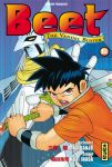 Beet the Vandel Buster (manga) volume / tome 12