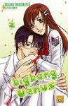 Bigbang Venus (manga) volume / tome 2