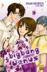 Bigbang Venus (manga) volume / tome 3
