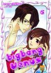 Bigbang Venus (manga) volume / tome 6