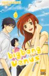 Bigbang Venus (manga) volume / tome 8