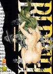 Birth (manga) volume / tome 4