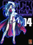 Black Lagoon #4
