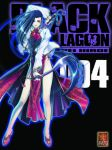 Black Lagoon (manga) volume / tome 4