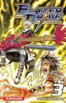 Blazer Drive (manga) volume / tome 3