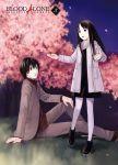 Blood Alone (manga) volume / tome 3