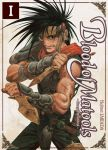 Blood of Matools (manga) volume / tome 1