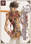 Blood of Matools (manga) volume / tome 4