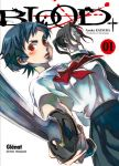 Blood (manga) volume / tome 1