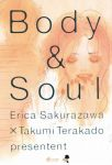 Body & Soul (manga) volume / tome 1