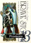 Brave Story (manga) volume / tome 13