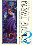 Brave Story (manga) volume / tome 2