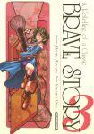 Brave Story (manga) volume / tome 3