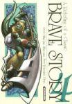 Brave Story (manga) volume / tome 4