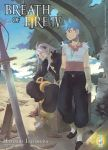 Breath of Fire IV (manga) volume / tome 1