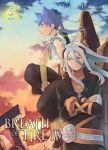 Breath of Fire IV (manga) volume / tome 2