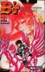 B'Tx (manga) volume / tome 3