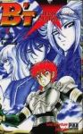 B'Tx (manga) volume / tome 5