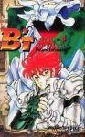 B'Tx (manga) volume / tome 8