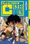 C (manga) volume / tome 2