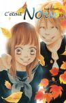 C'était Nous (manga) volume / tome 13