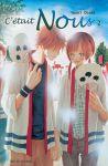 C'était Nous (manga) volume / tome 2